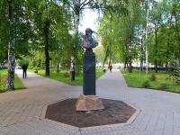 Kazan, monument Льву ТолстомуTolstoy st, monument Льву Толстому