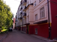 Kazan, Gruzdev st, house 4. Apartment house