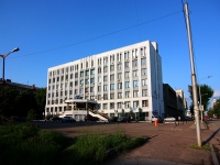 Kazan, Gruzdev st, house 5. governing bodies