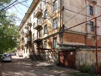 Kazan, Dzerzhinsky st, house 16. Apartment house