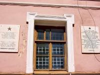 喀山市, 法院 Казанский гарнизонный военный суд, Dzerzhinsky st, 房屋 17