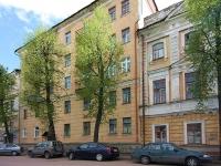 Казань, улица Дзержинского, дом 20. многоквартирный дом