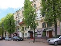 Казань, улица Дзержинского, дом 22. многоквартирный дом