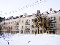 Казань, улица Дзержинского, дом 13. многоквартирный дом