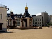 Казань, улица Дзержинского. часовня