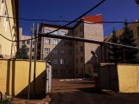 Казань, улица Дзержинского, дом 23. правоохранительные органы