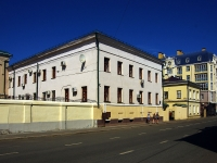 Kazan, st Dzerzhinsky, house 3. governing bodies