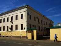 Kazan, governing bodies Министерство образования и науки Республики Татарстан, Dzerzhinsky st, house 3