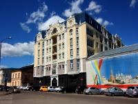 Казань, Дзержинского ул, дом 5