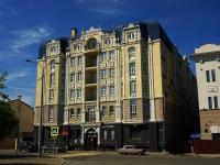 Казань, улица Дзержинского, дом 5. многоквартирный дом