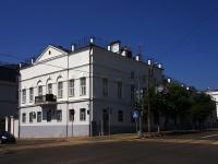 Казань, Дзержинского ул, дом 25