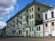 Казань, Дзержинского ул, дом27