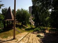 Kazan, park