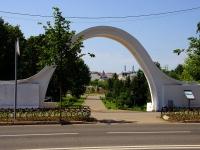 """Казань, улица Дзержинского. парк """"Черное озеро"""""""