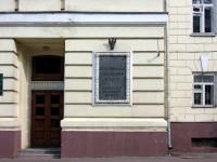 喀山市, 科学中心 Академия наук, Lobachevsky st, 房屋 2