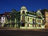 улица Лобачевского, дом 6. мечеть