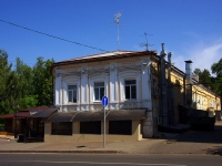 neighbour house: st. Lobachevsky, house 4А. cafe / pub Кукан
