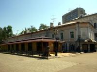 喀山市, 咖啡馆/酒吧 Кукан, Lobachevsky st, 房屋 4А