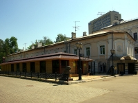 Казань, кафе / бар Кукан, улица Лобачевского, дом 4А