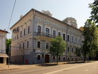 Kazan, Lobachevsky st, house 4. office building