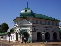 Казань, улица Лобачевского, дом 5. многофункциональное здание