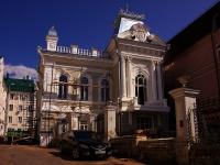 Казань, улица Лобачевского, дом 10. многофункциональное здание