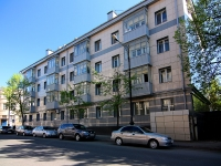 Kazan, Lobachevsky st, house 15. Apartment house