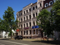 Kazan, Lobachevsky st, house 8. Apartment house