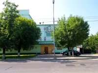 Kazan, 1st Maya st, house 5. Social and welfare services