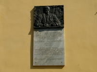 喀山市, 工厂(工场) Казанский Государственный Пороховой Завод , 1st Maya st, 房屋 14