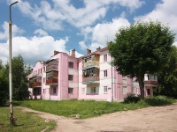 Казань, улица 1 Мая, дом 20. многоквартирный дом