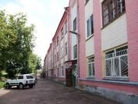 Казань, улица 1 Мая, дом 22. многоквартирный дом