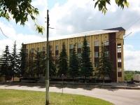Казань, улица 1 Мая, дом 23. офисное здание