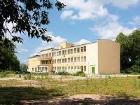 Казань, улица 1 Мая, дом 26А. офисное здание