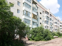 Kazan, Delovaya st, house 2. Apartment house