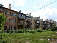 Kazan, Delovaya st, house 6. Apartment house