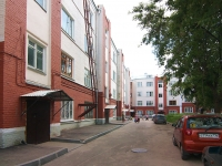 neighbour house: st. Delovaya, house 7. Apartment house