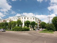 neighbour house: st. Delovaya, house 9. Apartment house