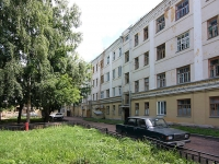 Kazan, Delovaya st, house 9. Apartment house
