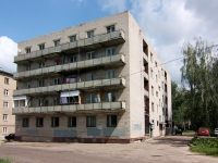 Kazan, Delovaya st, house 16. Apartment house