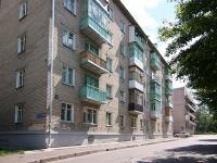 喀山市, Delovaya st, 房屋 18. 公寓楼