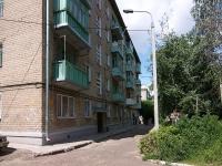 Kazan, Delovaya st, house 18. Apartment house