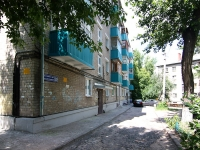 Kazan, Delovaya st, house 20. Apartment house