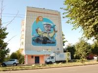 Казань, улица Деловая, дом 2. многоквартирный дом