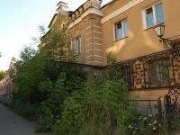 Казань, улица Деловая, дом 13. офисное здание