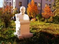 Казань, улица Щапова. памятник В.И. Ленину