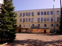 Казань, улица Щапова, дом 26 к.Б. многофункциональное здание