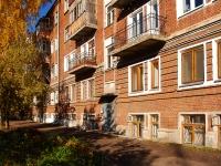 喀山市, Shchapov st, 房屋 10А. 公寓楼