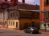 Kazan, Shchapov st, house 21. Apartment house