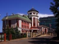 соседний дом: ул. Щапова, дом 27. офисное здание Таиф, инвестиционная компания